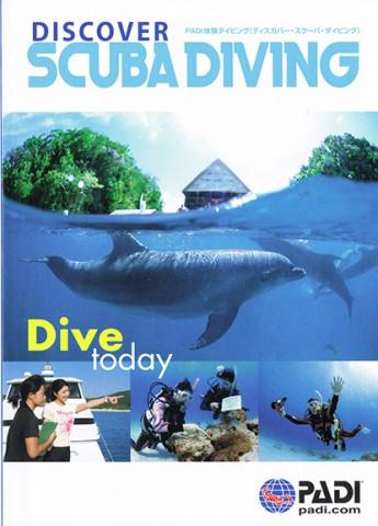 体験ダイビングマニュアル